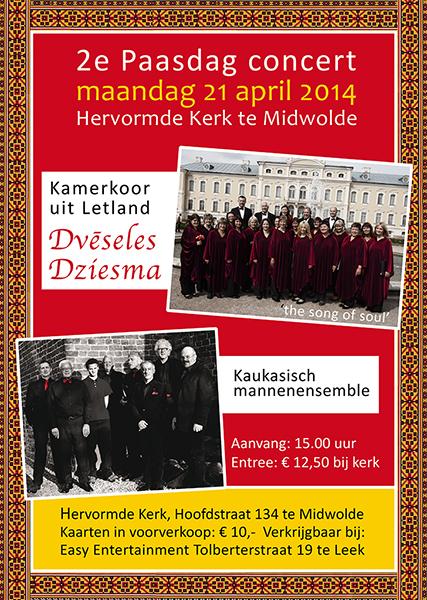 poster Dveseles Dziesma Stichting Klassiek Leek by noorderblik